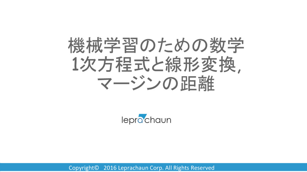 Copyright© 2016 Leprachaun Corp. All Rights Res...