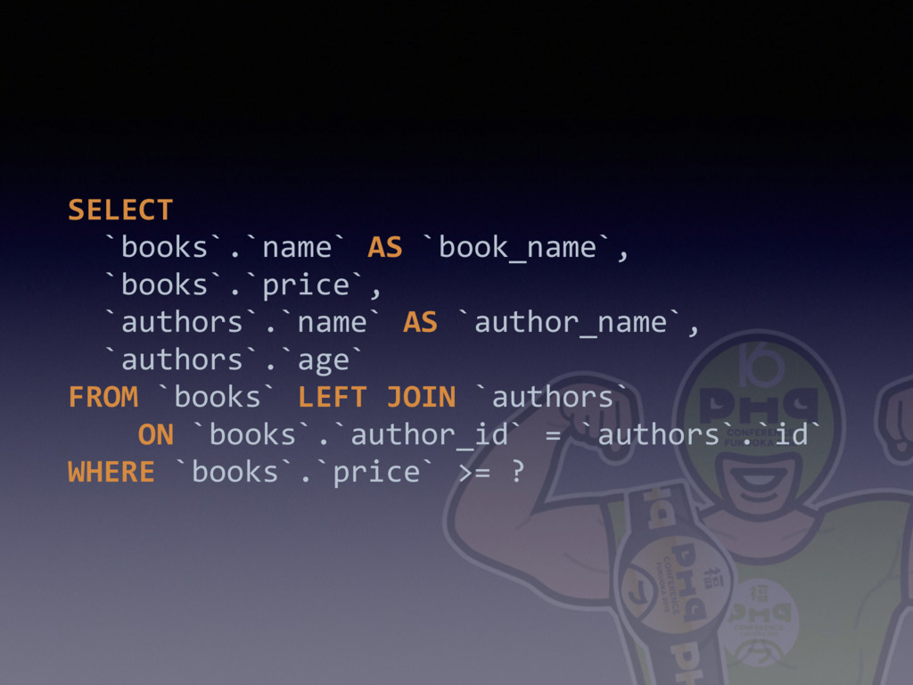 SELECT `books`.`name` AS `book_name`, `books`...