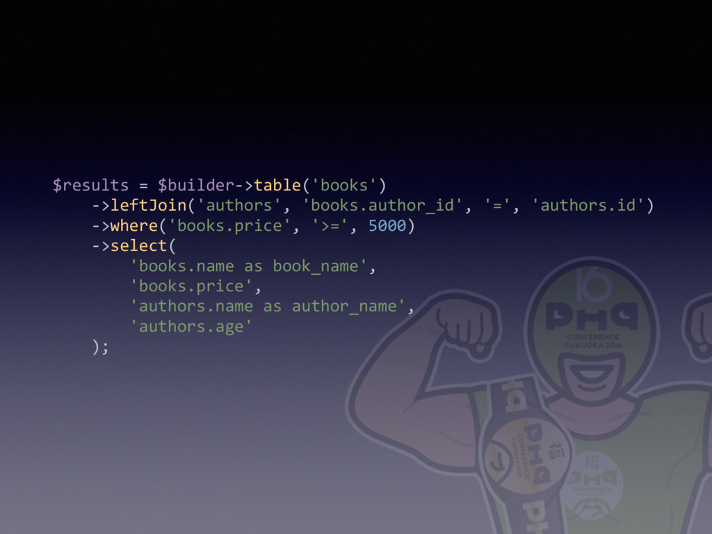 $results = $builder->table('books') ->leftJoin...