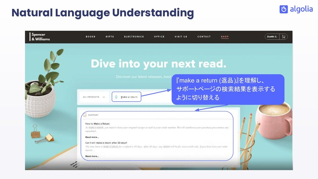 Natural Language Understanding 『make a return (...