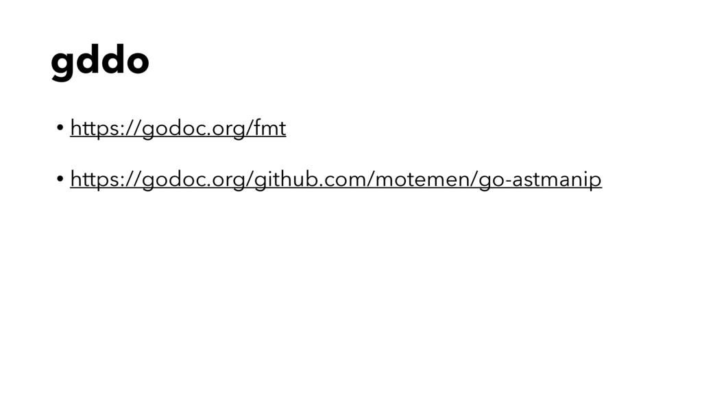 gddo • https://godoc.org/fmt • https://godoc.or...