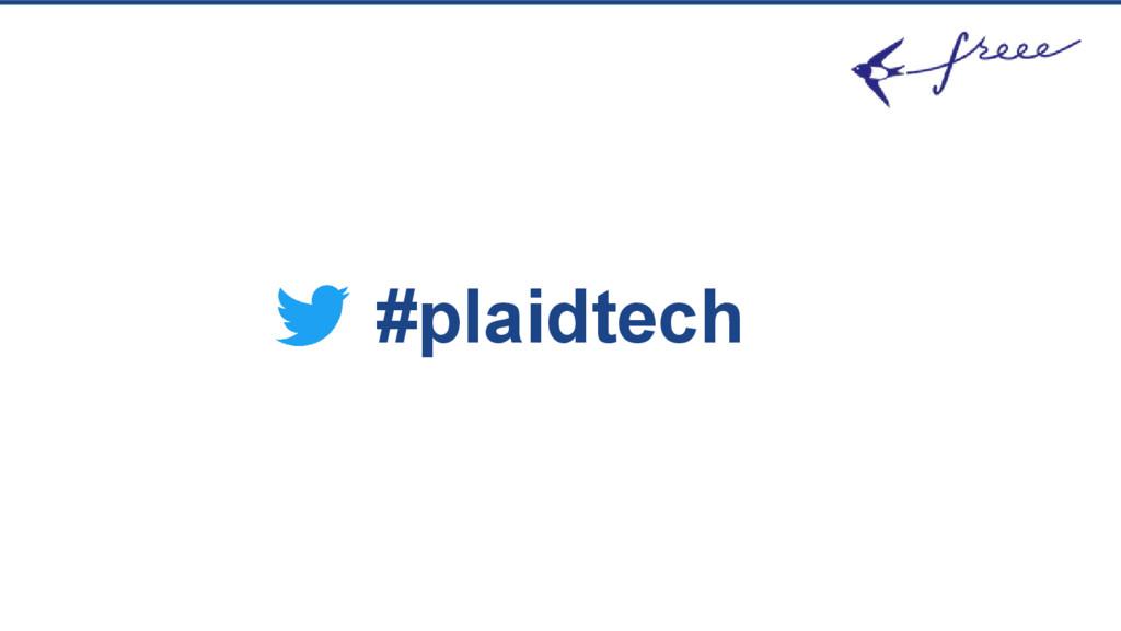 #plaidtech