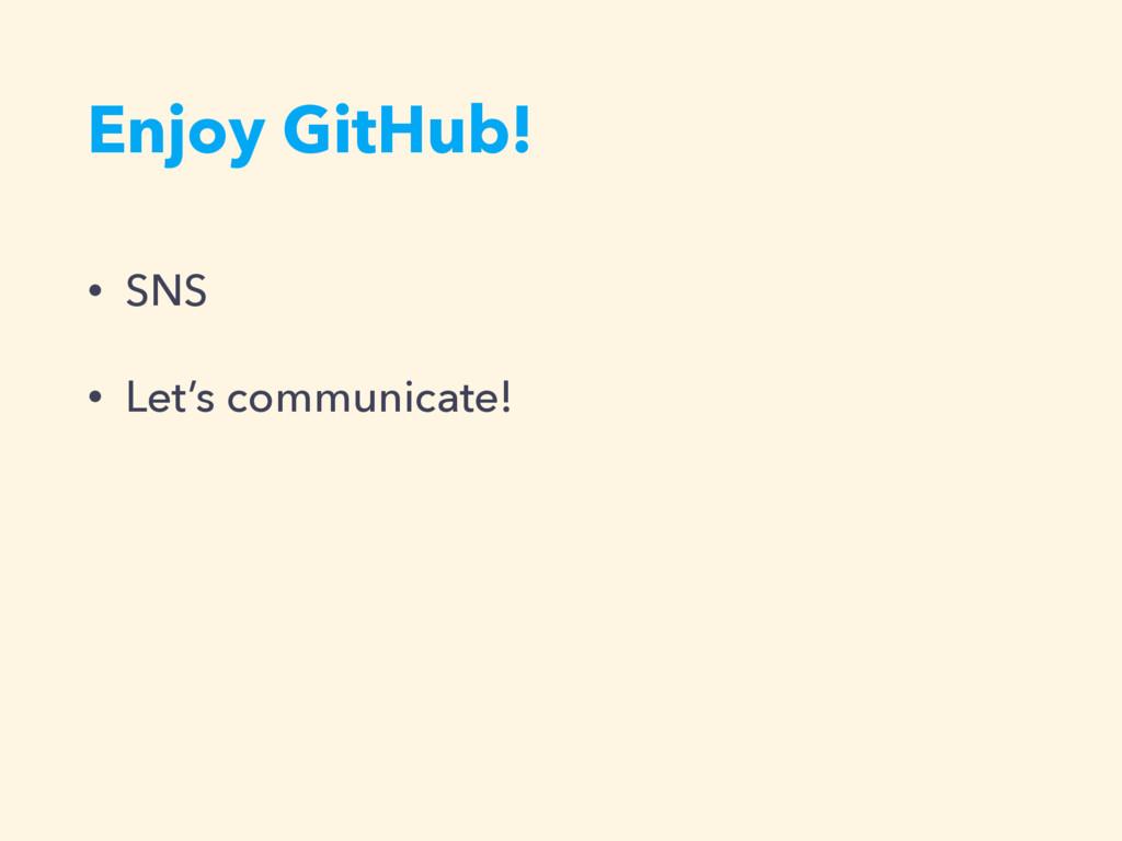 Enjoy GitHub! • SNS • Let's communicate!