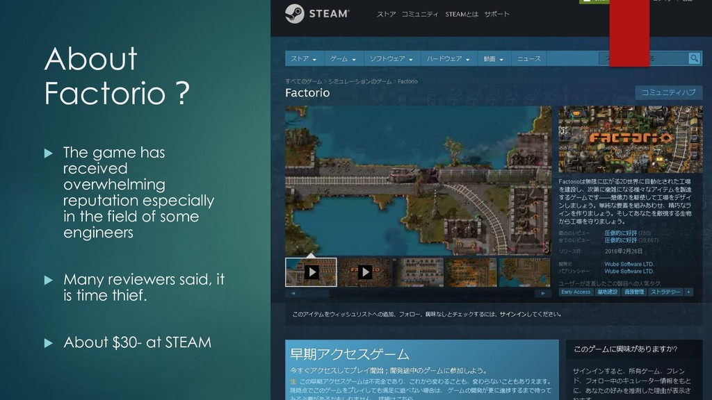 About Factorio?  The game has received overwhe...