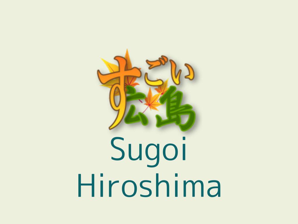 Sugoi Hiroshima