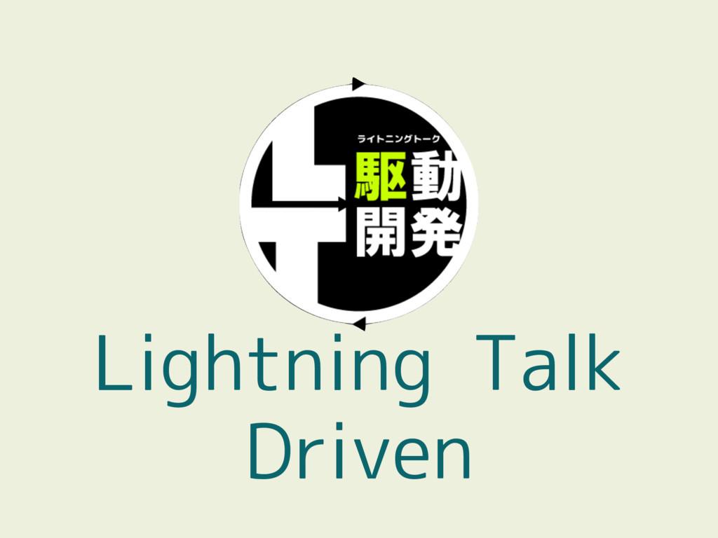Lightning Talk Driven