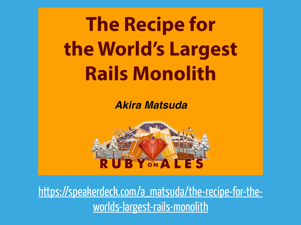 https://speakerdeck.com/a_matsuda/the-recipe-fo...