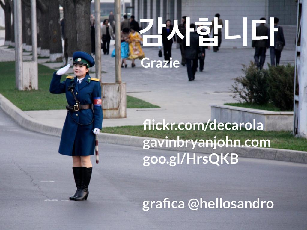 flickr.com/decarola gavinbryanjohn.com goo.gl/Hr...