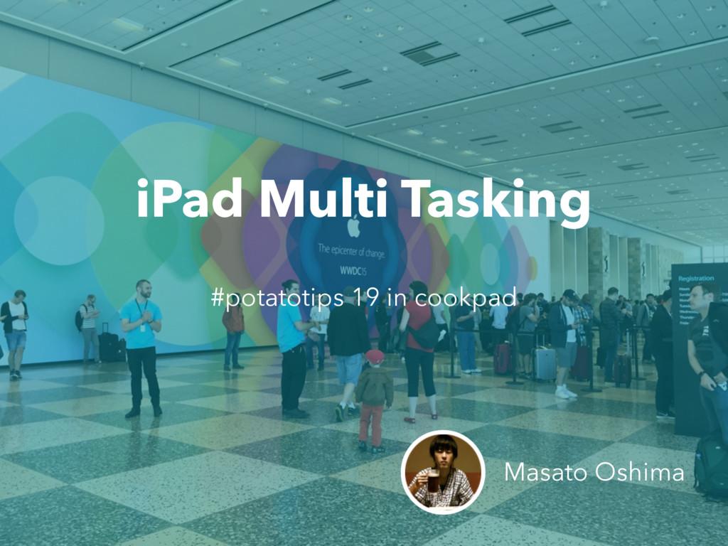 iPad Multi Tasking Masato Oshima #potatotips 19...