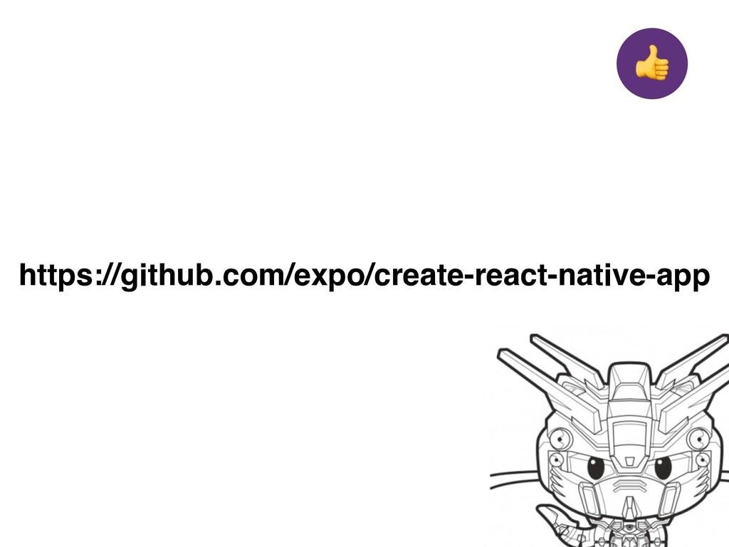 https://github.com/expo/create-react-native-app...
