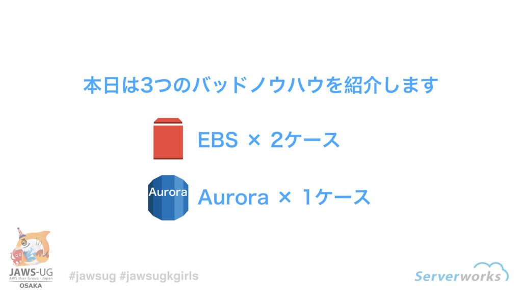 #jawsug #jawsugkgirls ЧರƒƇƑǦǙǟǤƼǥƼƵℚࢺźơż &#4€...