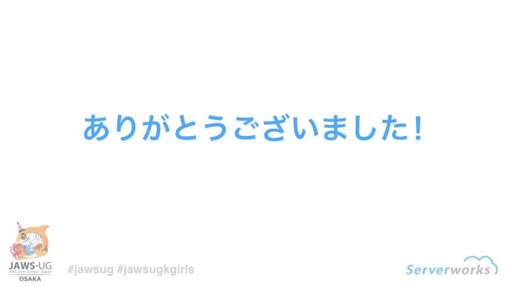 #jawsug #jawsugkgirls ťƭůƋũŷŹŧơźƂĆ