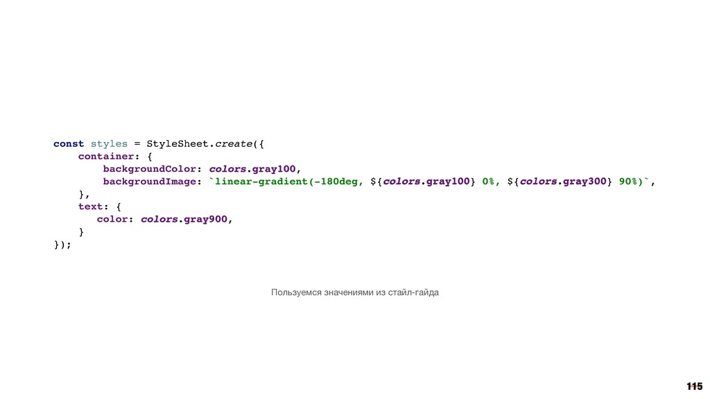 const styles = StyleSheet.create({ container: {...