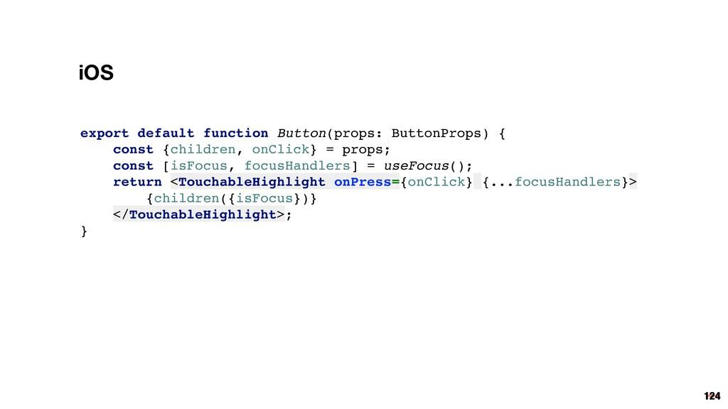124 export default function Button(props: Butto...