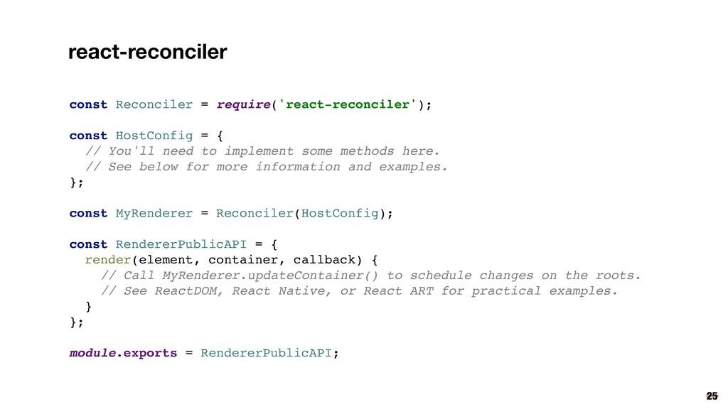 const Reconciler = require('react-reconciler');...