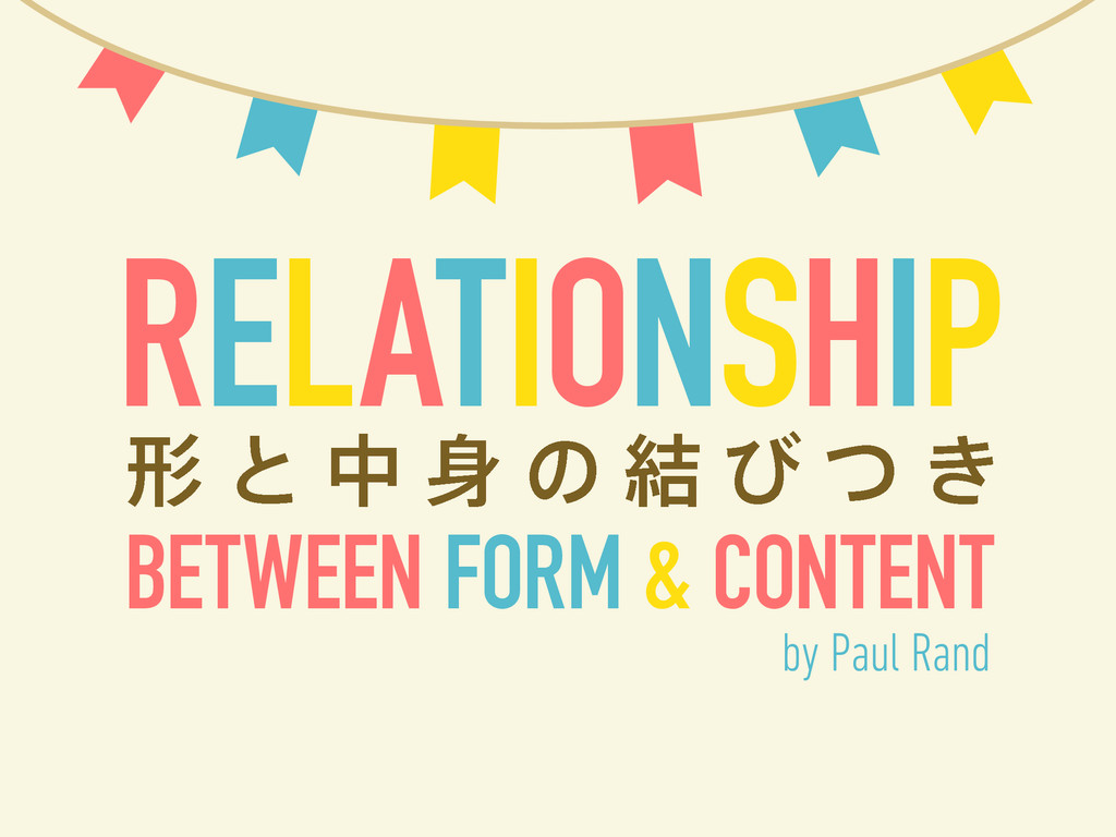 RELATIONSHIP BETWEEN FORM & CONTENT by Paul Ran...