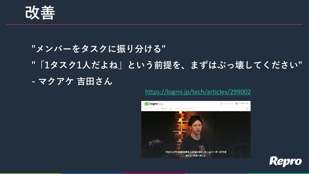""" 1 - https://logmi.jp/tech/articles/299002"