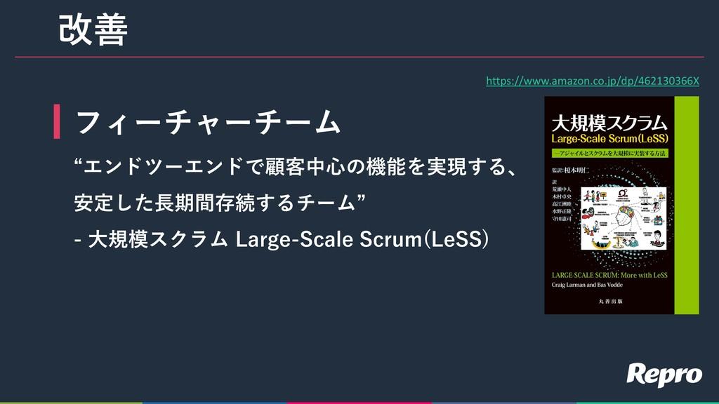 L S - ( ) https://www.amazon.co.jp/dp/462130366X