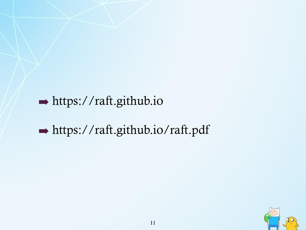 ➡ https://raft.github.io ➡ https://raft.github....
