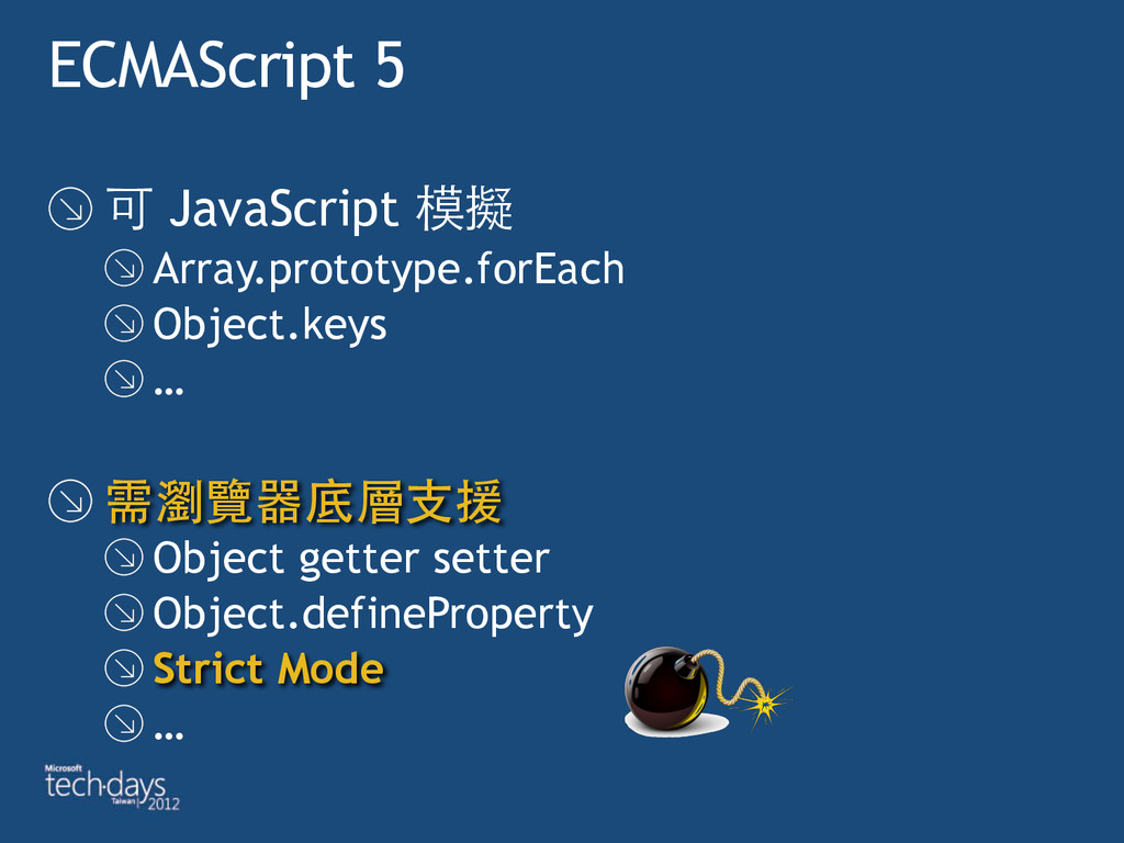 ECMAScript 5 可 JavaScript 模擬 Array.prototype.fo...