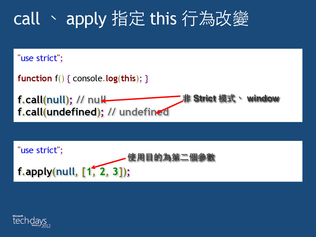 """call 、 apply 指定 this ⾏行為改變 """"use strict"""";  fun..."""