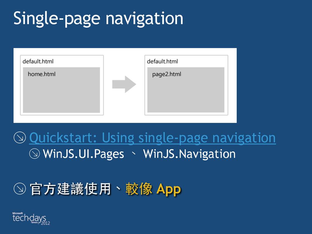 Single-page navigation Quickstart: Using single...