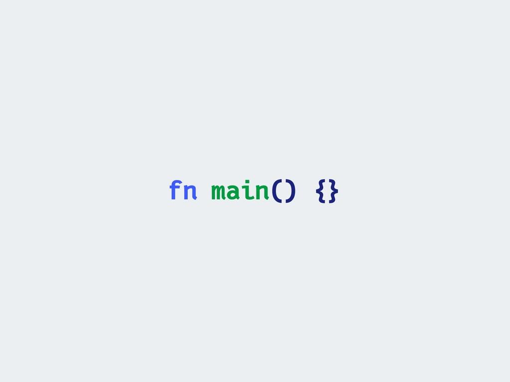 fn main() {}