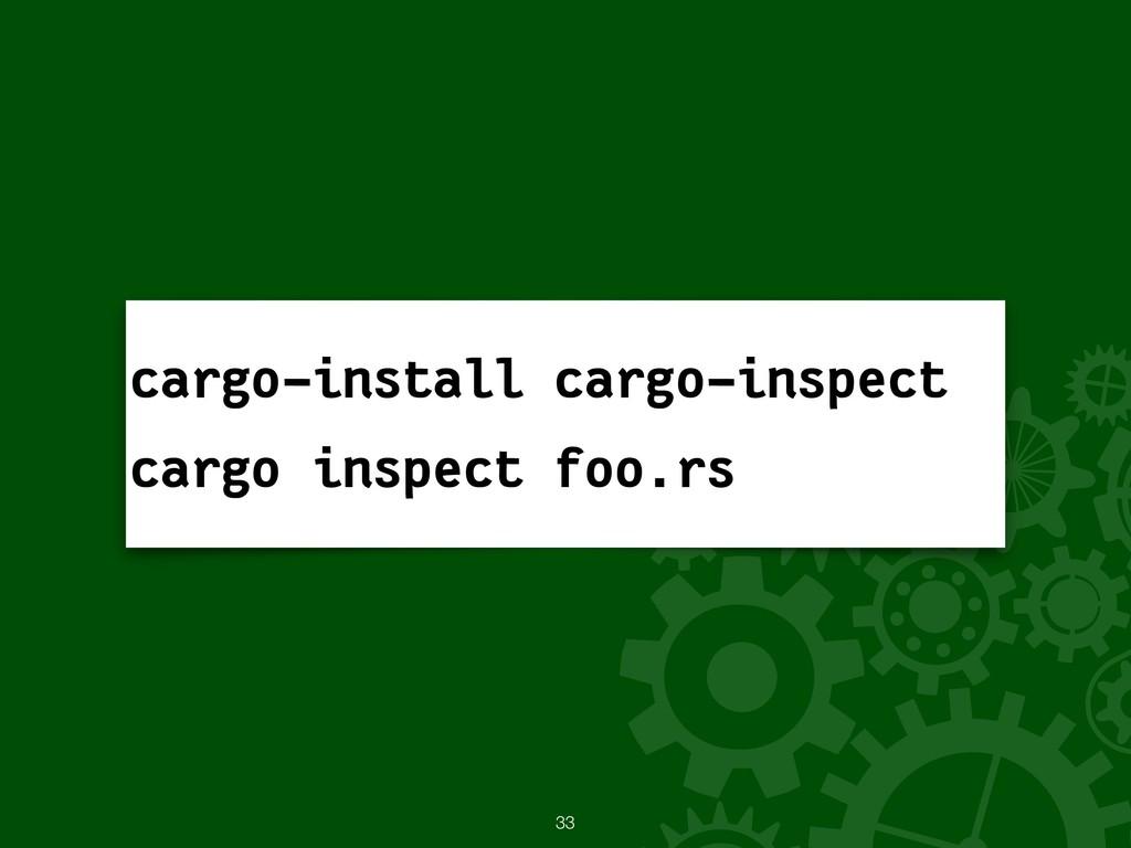 !33 cargo-install cargo-inspect cargo inspect ...