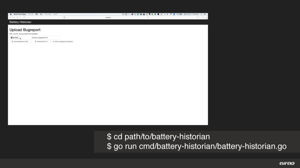 $ cd path/to/battery-historian $ go run cmd/bat...