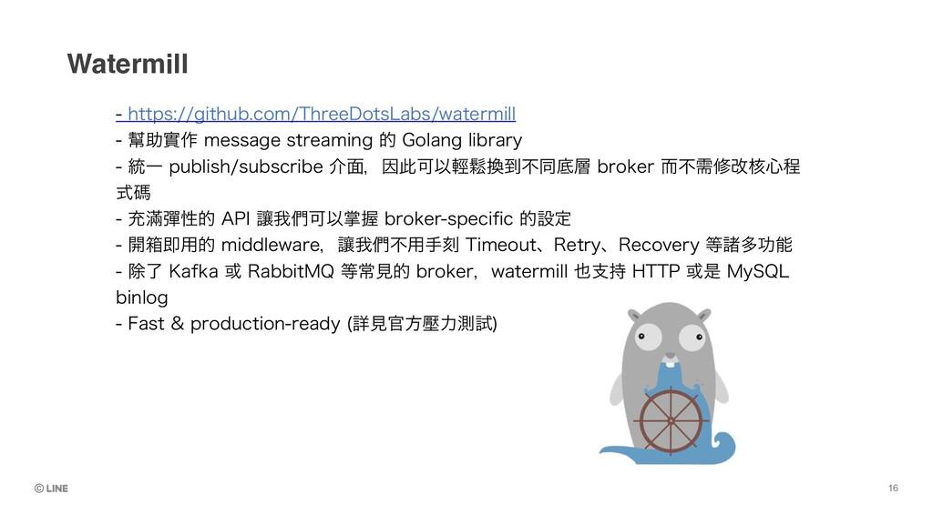 Watermill 16 IUUQTHJUIVCDPN5ISFF%PUT-BCT...
