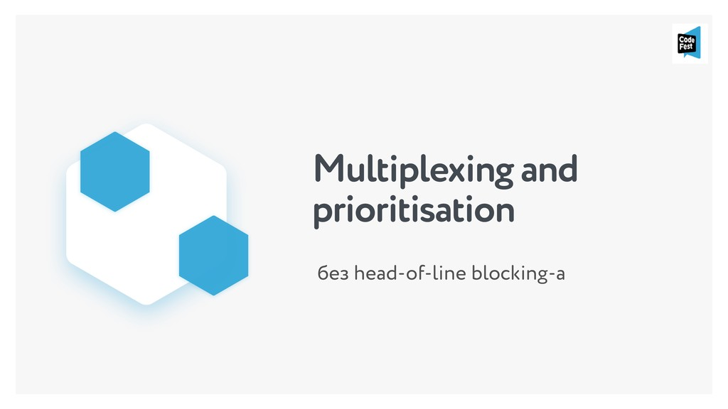 Multiplexing and prioritisation без head-of-lin...
