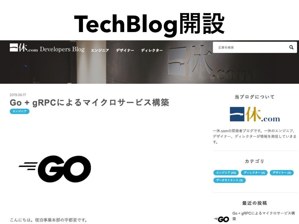 TechBlog։ઃ