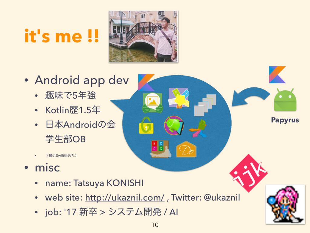 it's me !! • Android app dev • झຯͰ5ڧ • Kotlinྺ...
