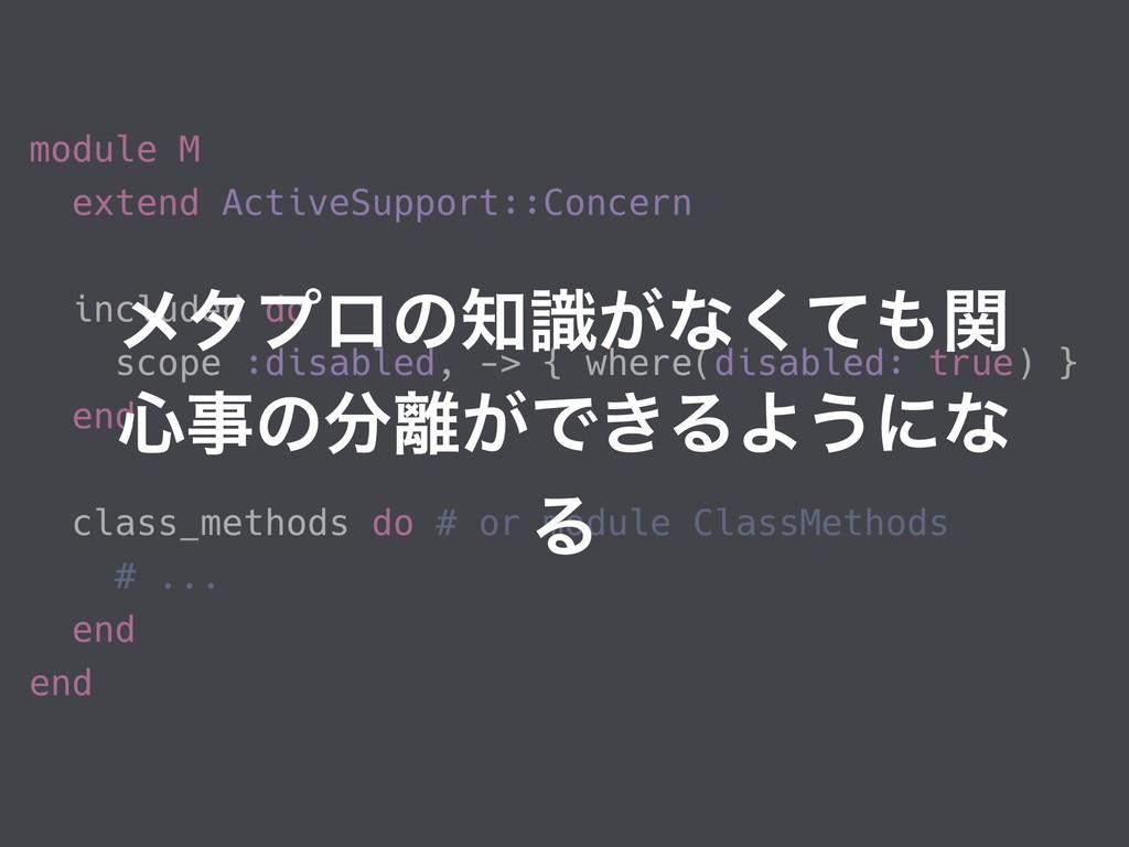 ϝλϓϩͷ͕ࣝͳͯؔ͘ ৺ͷ͕Ͱ͖ΔΑ͏ʹͳ Δ
