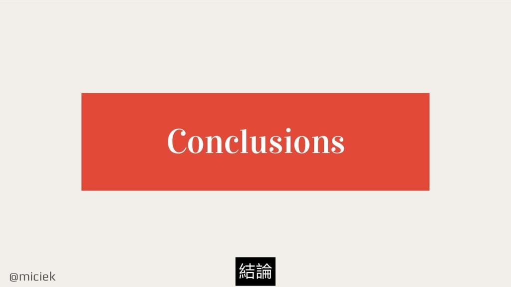 @miciek Conclusions 結論
