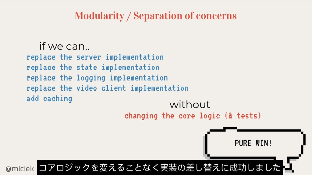 @miciek Modularity / Separation of concerns if ...