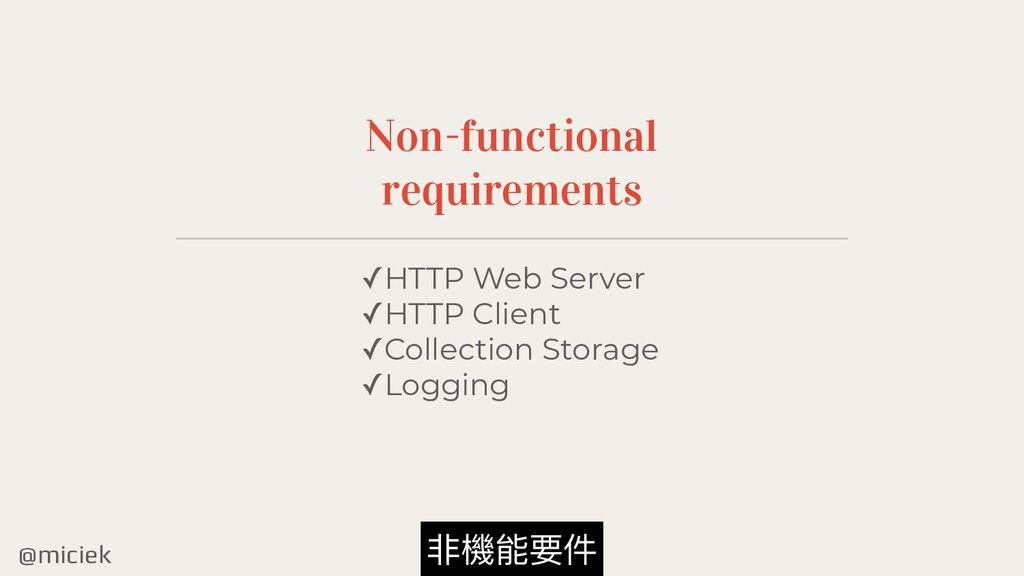 @miciek Non-functional requirements ✓HTTP Web S...