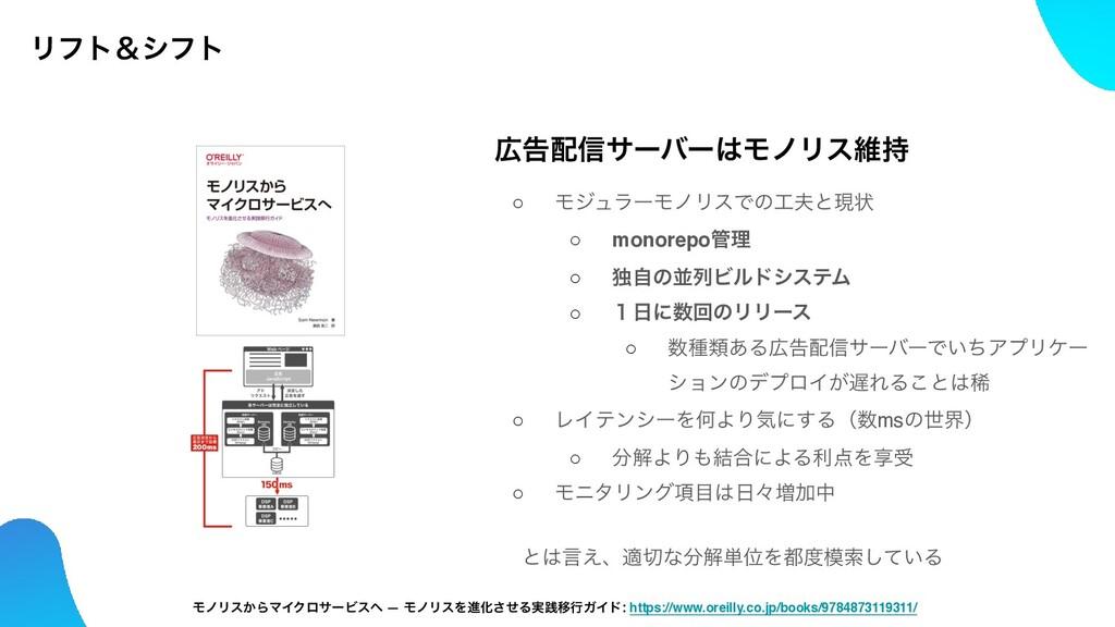 Graviton2 ରԠͷલ͠ ○ ʮ͍ͭΧοͱͳͬͯʯ ○ Apple Silicon (...
