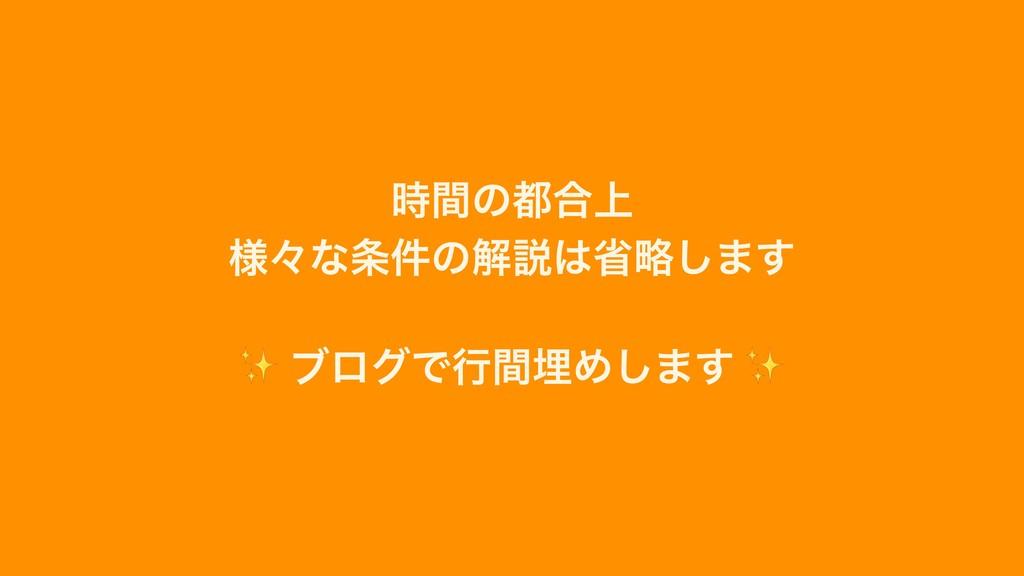 ؒͷ߹্ ༷ʑͳ݅ͷղઆলུ͠·͢  ✨ ϒϩάͰߦؒຒΊ͠·͢ ✨