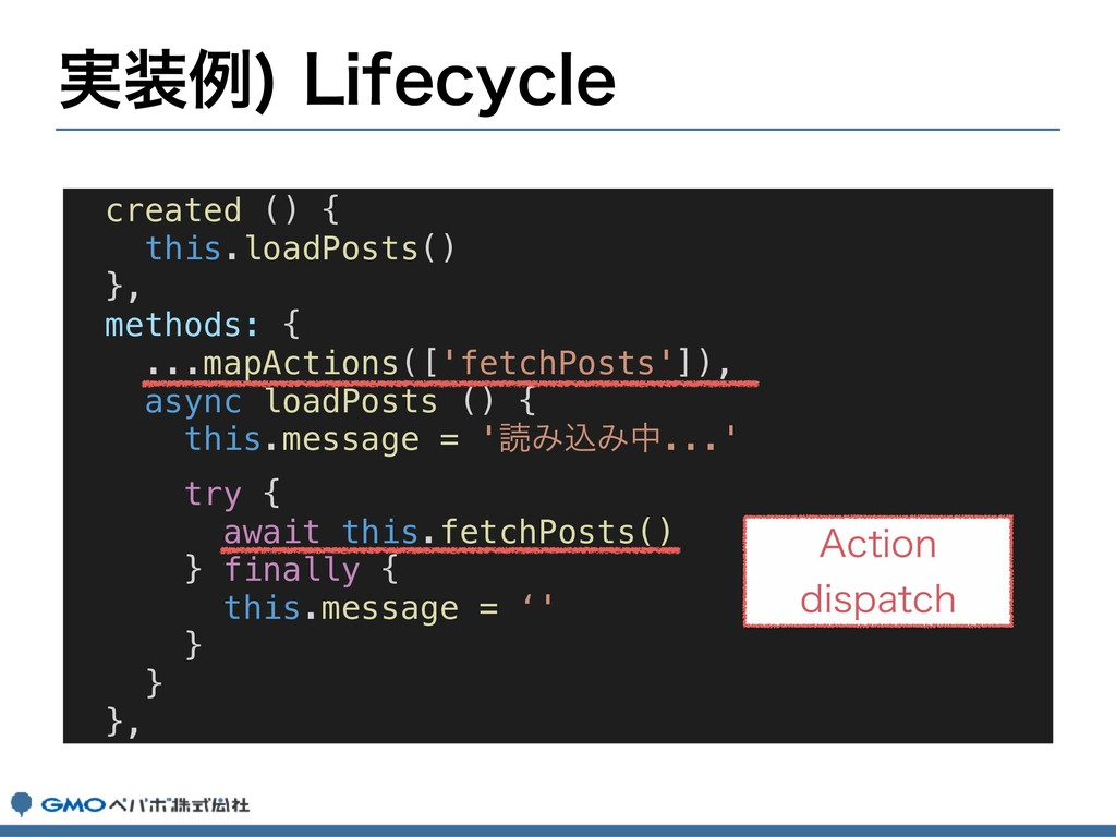 ࣮ྫ -JGFDZDMF created () { this.loadPosts() },...