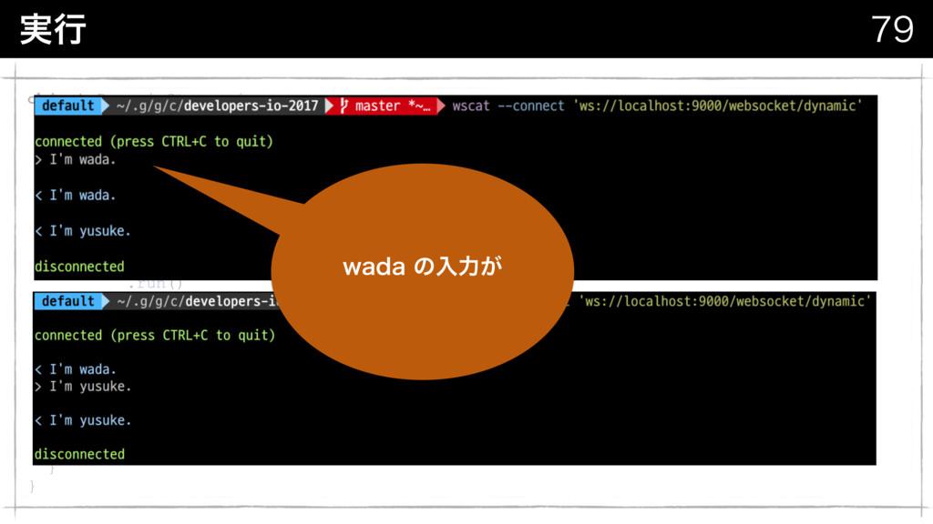 ࣮ߦ  object DynamicStream { implicit val as = ...