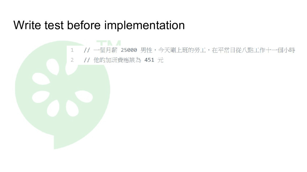 Write test before implementation