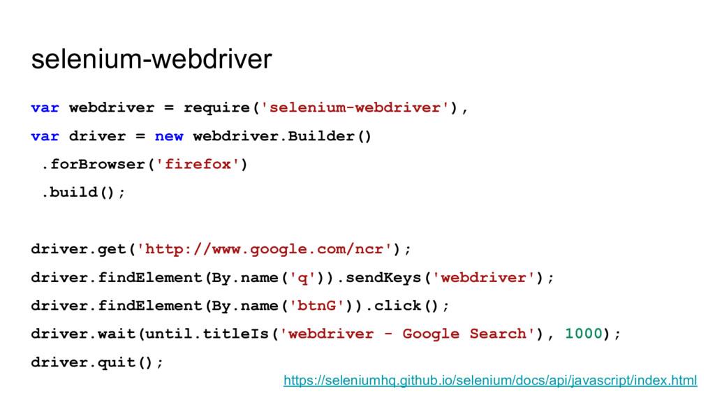 var webdriver = require('selenium-webdriver'), ...