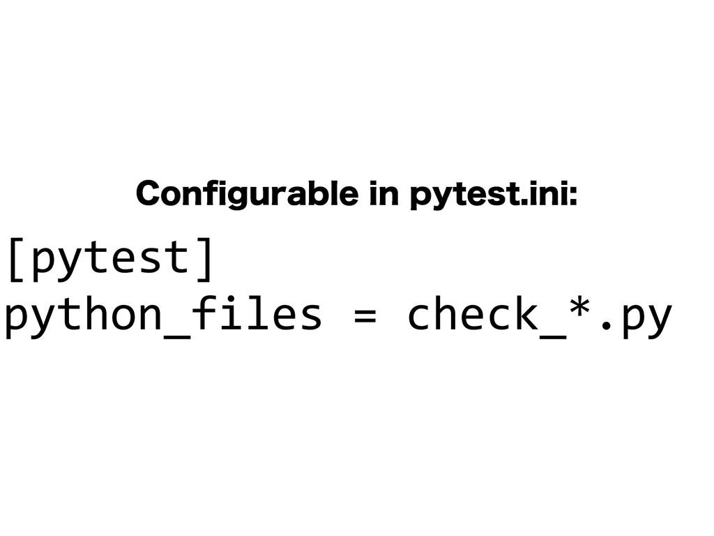 $POpHVSBCMFJOQZUFTUJOJ [pytest] python_fil...
