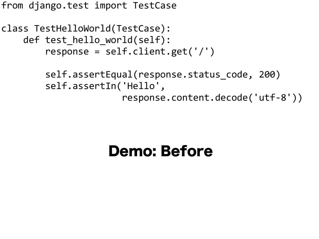 %FNP#FGPSF from django.test import TestCas...