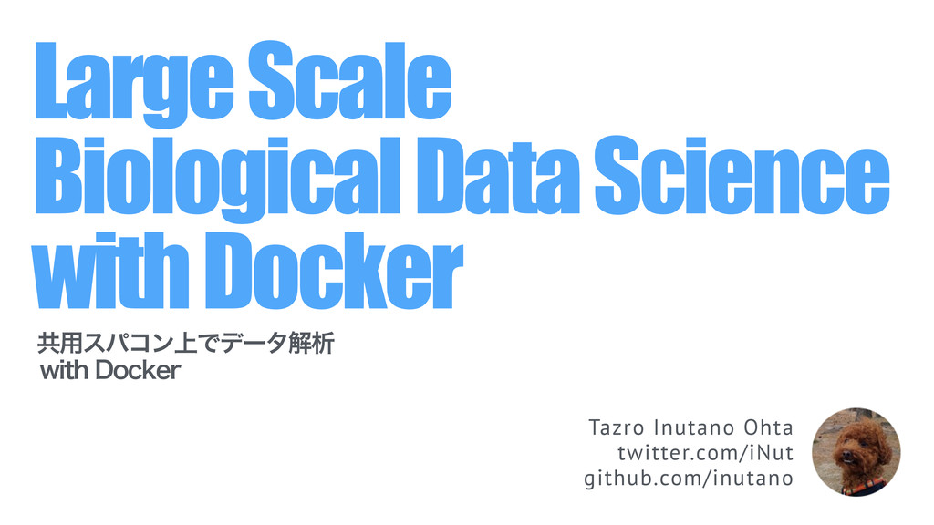 Large Scale Biological Data Science with Docker...