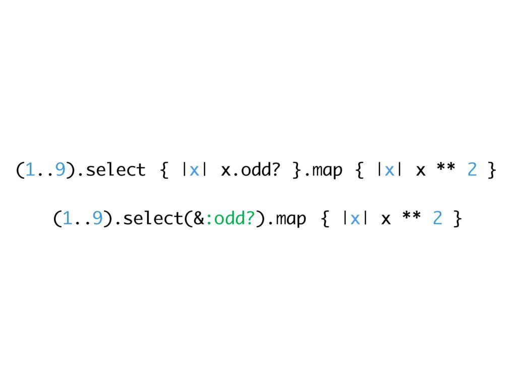 (1..9).select { |x| x.odd? }.map { |x| x ** 2 }...