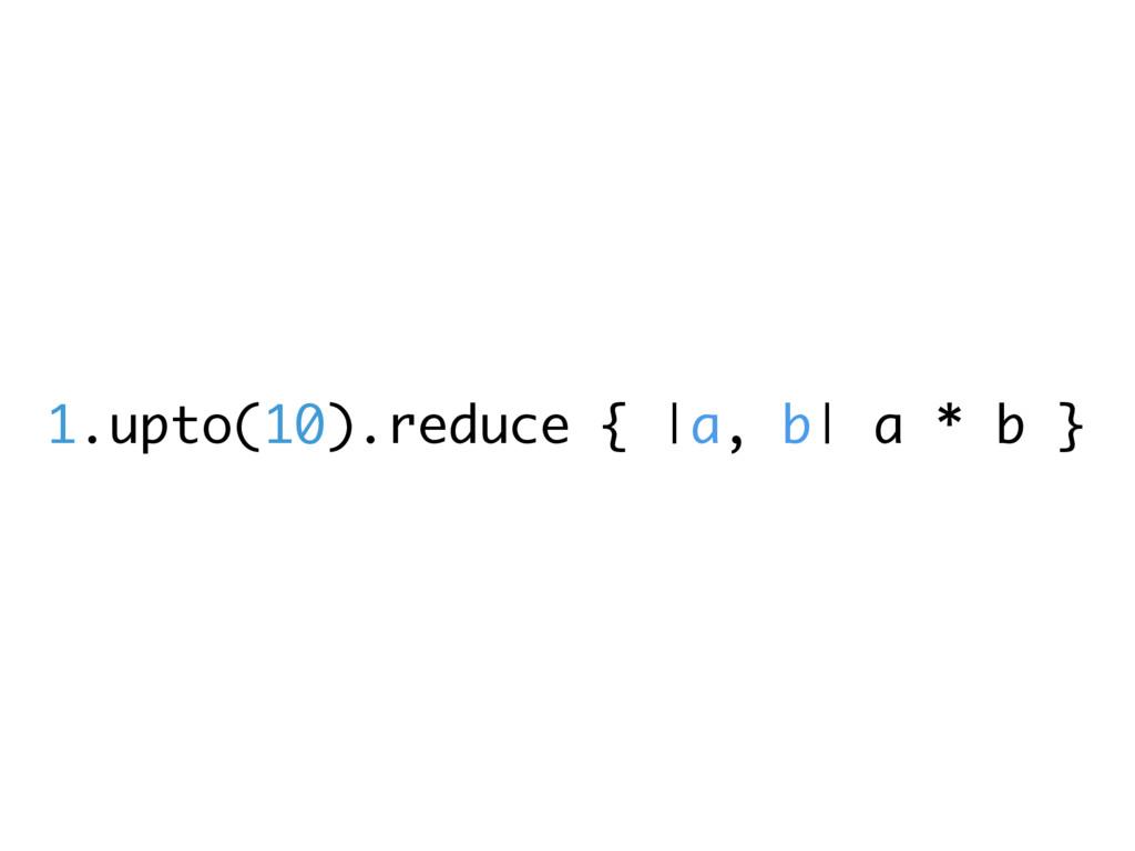 1.upto(10).reduce { |a, b| a * b }
