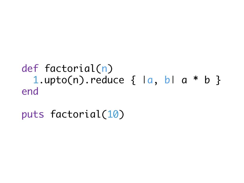 def factorial(n) 1.upto(n).reduce { |a, b| a * ...