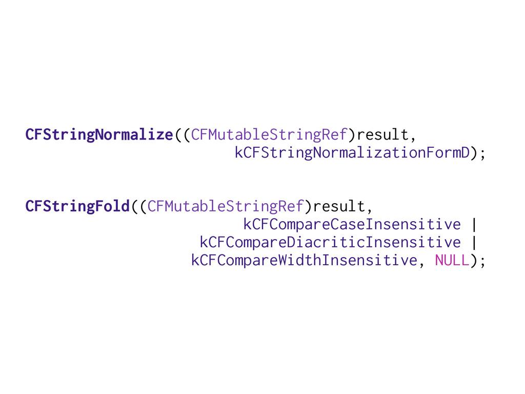 CFStringNormalize((CFMutableStringRef)result, k...